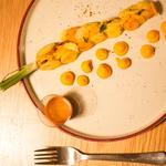 La carotte en texture