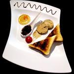 Foie gras de canard maison, chutney oignons pommes verte et sa gelée au gewurtz