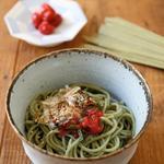 Image chef Okamura