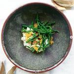 Crème artichaut ricotta piment / salicorne / abricot sec