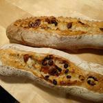 """Batard"" tradition aux fruits secs farine bio T65...fabrcation maison"